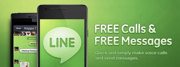Line app ad